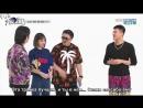 Weekly Idol - JYP (Ep.247) 12 рус.саб
