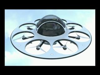 Аппарат в форме летающей тарелки