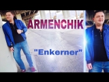ARMENCHIK - ENKERNER New Single- 2016
