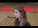 Выступление Саши Спилберг в Госдуме, адаптированное под Youtube [Рифмы и Панчи]