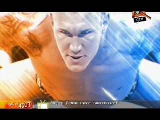 [WWE QTV]☆[Cамці-Савців.Weekly.Show.Superstars.QTV]☆[Шоу.Суперзвездu.QTV..01.08.2013.QTV.
