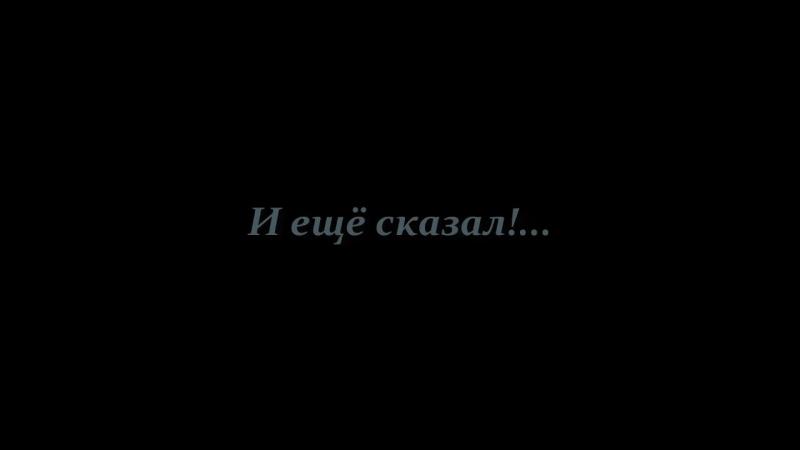 Миколаенко главный убийца города