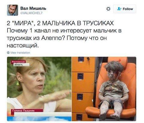 Назначив Ливанова, Кремль дал оценку российско-украинским отношениям, - Фриз - Цензор.НЕТ 703