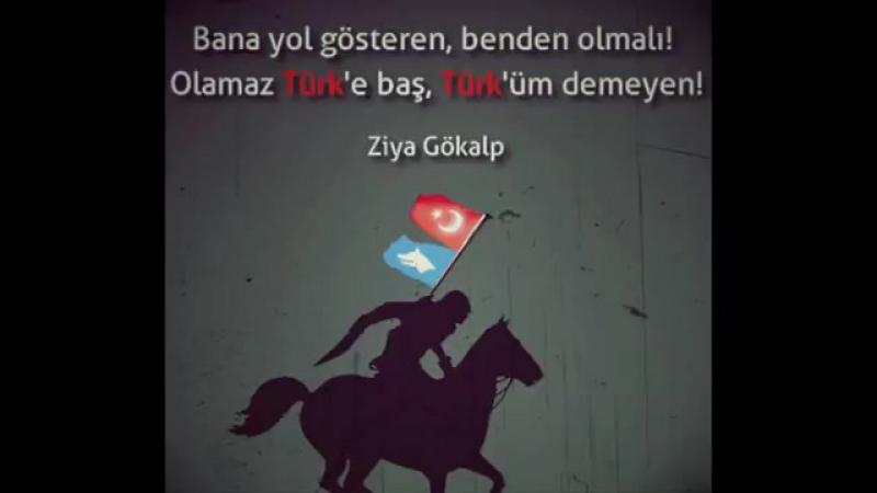 Şəmistan Elizamanli - Xaqan Turk - Atilladan Atatürke Gelen Yol