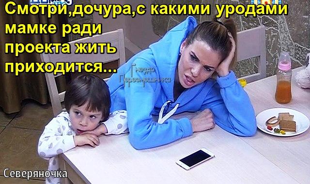 https://pp.userapi.com/c636929/v636929431/2b8c6/NNQV7SbSVOI.jpg