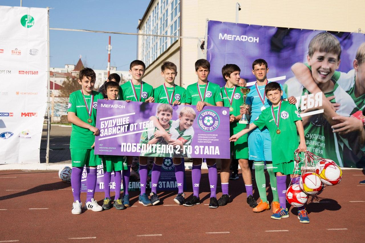 Юные футболисты вышли в финал битвы за поездку в Лондон