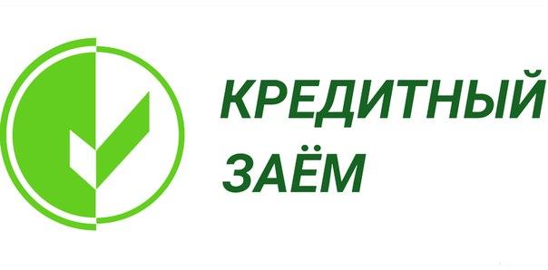 Сумма: от 3000 до 30000 рублей. Срок от 5 до 30 дней. Процентная став