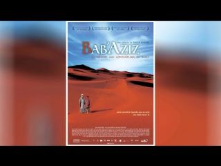 Дед Азиз (2005) | Bab'Aziz
