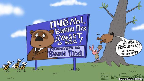 """""""Мы без денег сидим! Жрать хотим!"""", - уволенные сотрудники """"АвтоВАЗагрегата"""" перекрыли федеральную трассу в Тольятти и требуют выплатить долги по зарплате - Цензор.НЕТ 2561"""