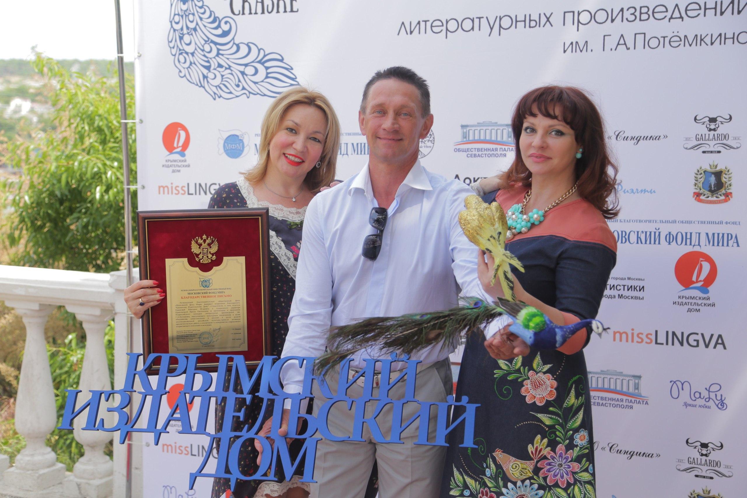 Конкурс потемкину севастополь
