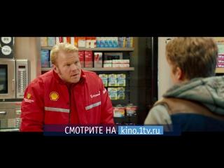 «Скандинавский форсаж: гонки на льду». Трейлер