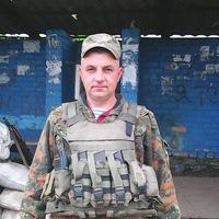 Орест Дубовський