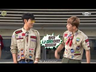 [Fansab GDn Ent] Run, BIGBANG Scout! - Official Trailer (рус. саб.)