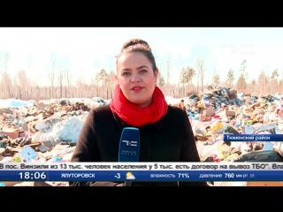 Принцип оплаты вывоза мусора изменится