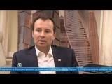 Евгений Герт о преимуществах сотрудничества со странами ЕАЭС