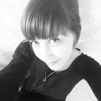 Екатерина Кикина