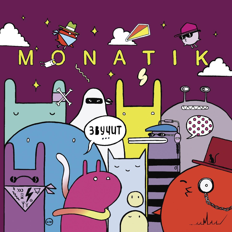 MONATIK �������� ����� ������ �������