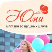 umi_balloons