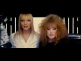 Алла Пугачева и Кристина Орбакайте - Опять метель (клип, 2007 г.)