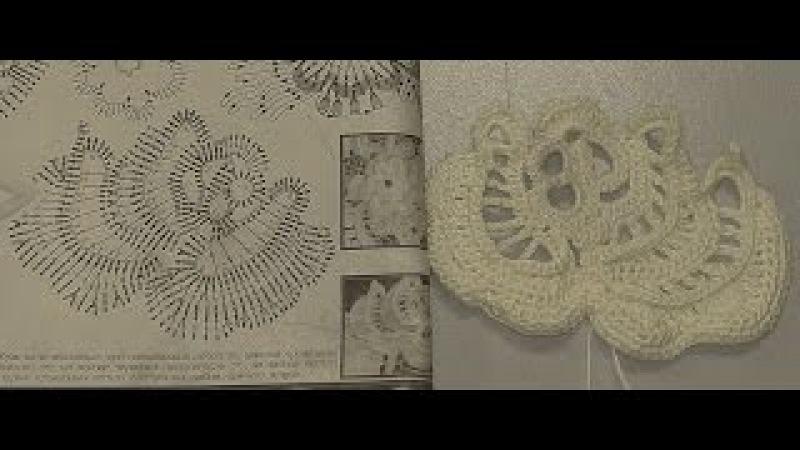 1 Часть. Разбираем схему Розы Татьяны Iskra в журнале Дуплет №119 Ирландские кружева
