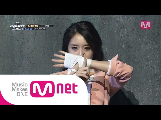 [엠카운트다운] 지연(Ji Yeon) - 1분 1초(1MIN 1SEC) @M COUNTDOWN 2014.05.29