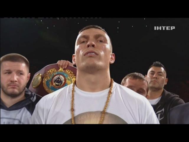 Александр Усик - Табисо Мчуну @ukraineatamanspro