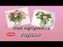 Вышивка готовые работы Fujico Розы и земляника и Голландские розы. Оформление выши ...
