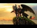 Клип Как приручить дракона 2 Dont Let Me Down