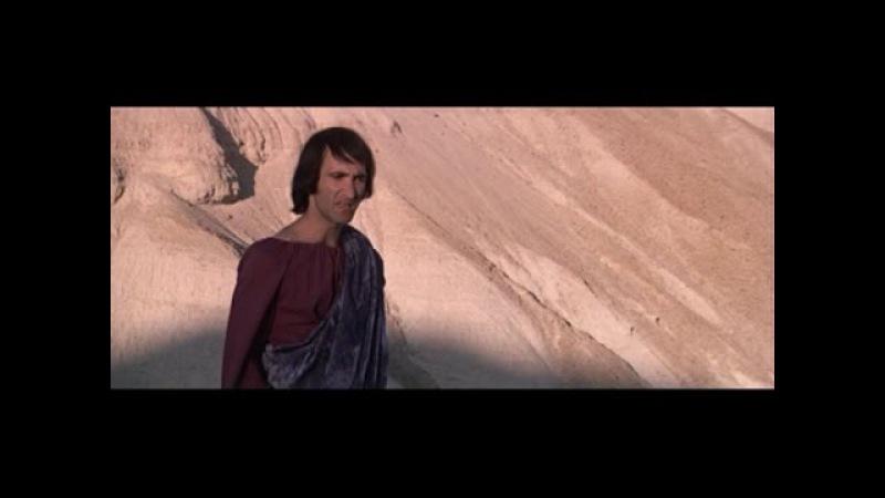 Pilates Dream - Jesus Christ Superstar (1973)