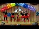 дикие танцы Яна Кузьмина
