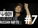 ΨBOY - LIVE [Exclusive For Russian Rap TV #7]