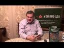 Евгений Спицын. Об операции Марс и миф о больших потерях армии Г.К. Жукова в ВОВ