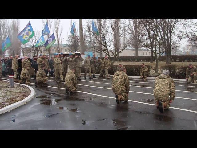 Прощание с Героем десантником Николаев