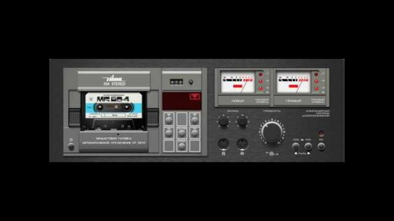 DJ SerJ-76–В стиле Мираж и Ласковый Май №1