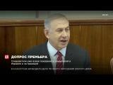 Полиция Израиля допросит Нетаньяху по подозрению в коррупции