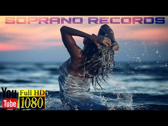 DJ SOPRANO - Flashlight (SOPRANO RECORDS ORIGINAL MIX)