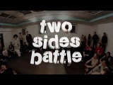 Two sides battle  Lucee Joao - Cеньяу  Hip-hop 1vs1