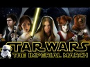 Star Wars - Imperial March TRUE RUSSIAN EPIC COVER