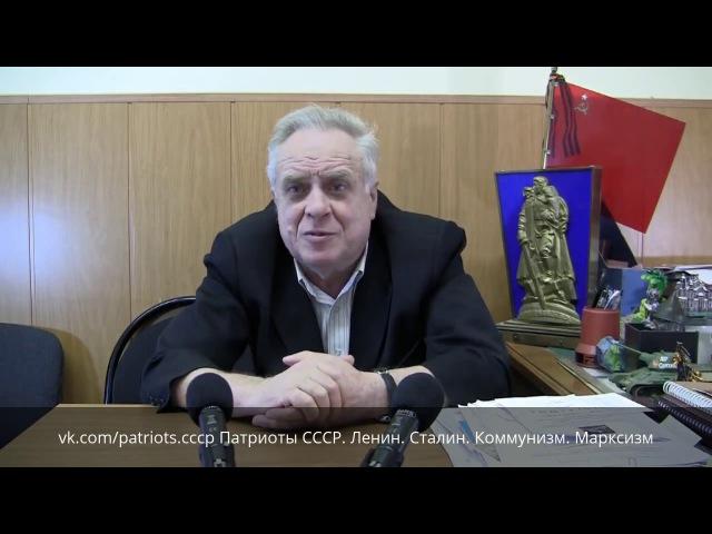 Виктор Земсков Реальные потери СССР в ВОВ, репрессии, голодомор, реабилитация, Украина