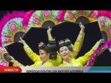 Концерт корейской музыки и танца прошел в Нарьян-Маре с аншлагом