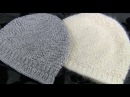 Вязаные шапки спицами 2 видео. Как связать шапочку спицами. Вязаные шапки спицами