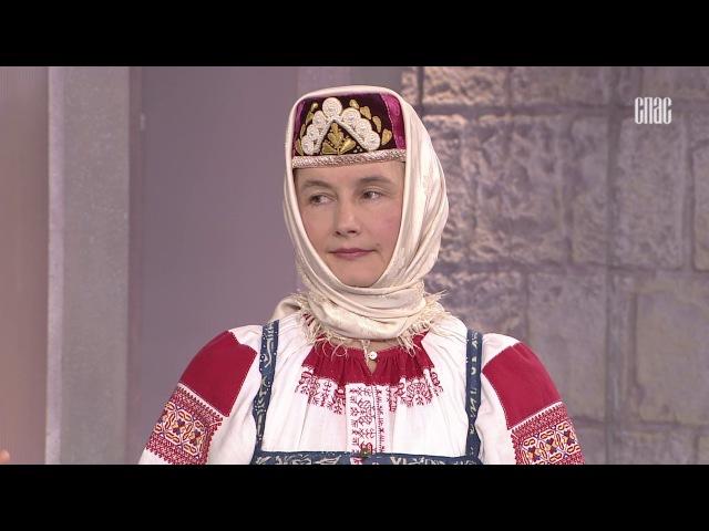 Наряд праздничный женский Каргопольский уезд Олонецкой губернии