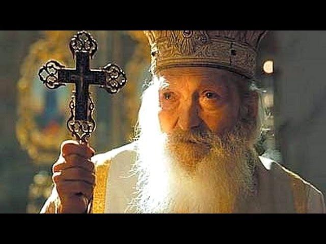 Ангел Сербской Церкви / Патриарх Павел