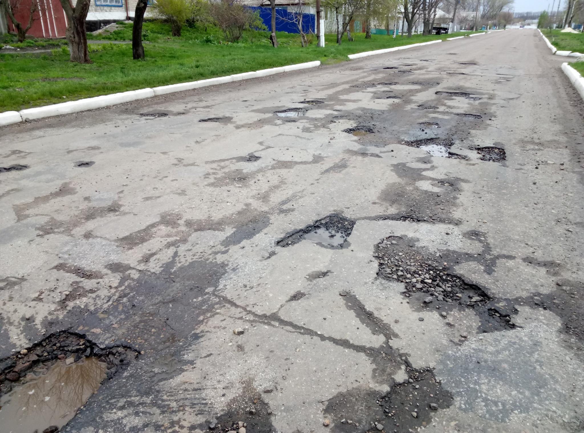 Автомобільні дороги в Білокуракине Луганська область, фото