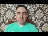 Евгений Грин разработки № 80 - Лечение простатита в домашних условиях