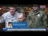 Киев, 15 марта, 2017 . Украина ввела полную транспортную блокаду ДНР и ЛНР