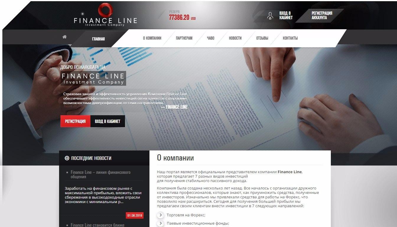 Finance Line
