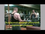 Алексей Ятленко. Сыроед, бодибилдер. 58 лет.