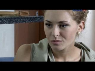 20 лет без любви /серия 11 из 16 / 2012