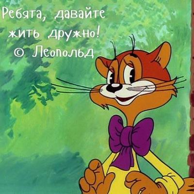 Алексей Ключ